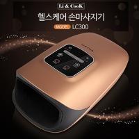 리앤쿡 헬스케어 충전식 무선 손마사지기 LC-300