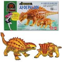 공룡메카드 더블피규어 사이카니아 /공룡로봇