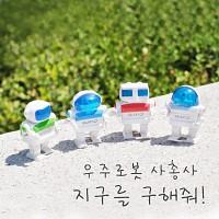 [태엽토이] 지구를 구하러 온 우주로봇 사총사 4종 세트