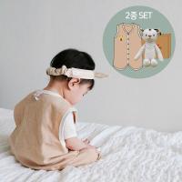 오가닉사계절수면조끼세트(애착인형아기백호+선물박스