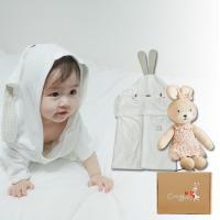 천연밤부오가닉바스가운겸타월세트(토끼+아기베순이)