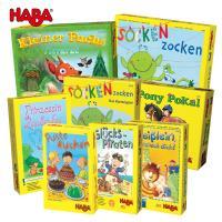 하바 탐구 과정 즐기기 보드게임 SET (4세이상)