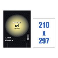 폼텍 A4 컬러 라벨/CY-3130