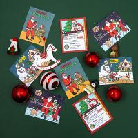 아르디움 크리스마스 카드 ver.2