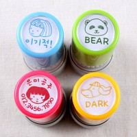13mm cute name stamp