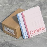 [KOKUYO] B6 40매의 작은 유선노트-일본 고쿠요 캠퍼스노트 20권팩 HB913