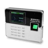 [현대오피스] 지문인식 근태관리기 EF-004