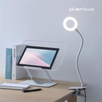 플랜룩스 링코 집게 LED 스탠드 독서등