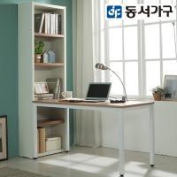 [동서가구]제이크린 투톤 H형 1200 책상 DFF3365C