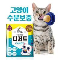 너를위한디저트 고양이 캔디 (치킨맛)3.5g