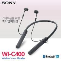SONY WI-C400 넥밴드 블루투스풍부한사운드