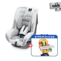 [CAM] 깜 가라 카시트 (웜그레이)