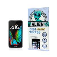 에어리언쉴드 충격흡수 액정보호 방탄필름 LG K10 2매