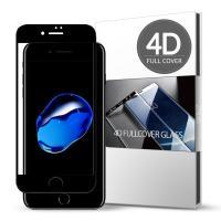 스킨즈 아이폰7플러스 4D 풀커버 강화유리 필름 (1장)