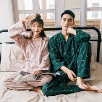 유카타 플라워 커플잠옷