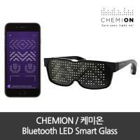 케미온 블루투스 LED 선글라스 원하는 그림과텍스트