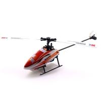 XK K110 RC헬리콥터
