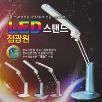 한일조명 이지아이 LED 점광원 스탠드-LED ST-9000/밝기조절/각도조절/시력보호/배광곡선/램프회전/학생용