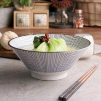일본식기 하나모노 일본 삼각면기