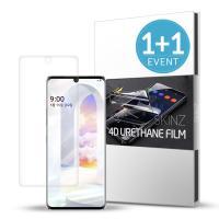 스킨즈 LG 벨벳 5G 우레탄 풀커버 액정보호 필름 2매