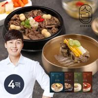 [허닭] 식단 갈비탕/불고기/설렁탕/육개장 4팩