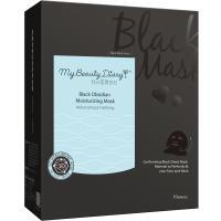 블랙 옵시디언 모이스춰라이징 블랙 마스크 10매입