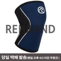 리밴드 무릎보호대 RX라인 5mm 네이비 무릎아대