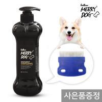 [메리도그]메디캅멀티 개벼룩 진드기방지 샴푸 500ml