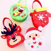 크리스마스 바구니 만들기 4개 1set (루돌프와산타)