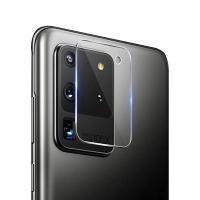 스킨즈 갤럭시S20/플러스/울트라 카메라 보호필름 1매