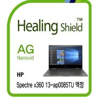 HP 스펙터 X360 13-ap0085TU 저반사 액정보호필름 1매