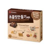 레드비 초콜릿만들기 세트 / 유통기한 2019.04.28