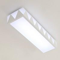 [바이빔][LED] 피칸 주방등(소)-화이트