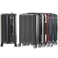 [레전드워커]5102-55 확장지퍼 화물용 여행가방
