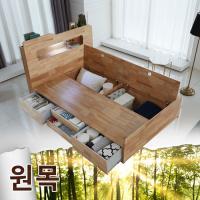 원목 LED빅수납 수퍼싱글 침대 (양면매트) FNLS11