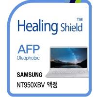 노트북9 올웨이즈 NT950XBV 올레포빅 액정필름 1매