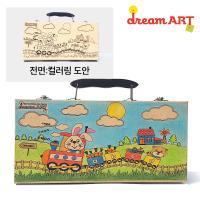 [드림아트] 미술세트 MS-55CW(TRAIN)+ 컬러링북 1권