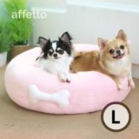 아페토 스탠다드 도넛방석 L (핑크)