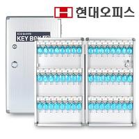 금고 소모품 최고급 열쇠보관함_48P[KEY BOX]