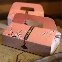 [대용량] 매화 손잡이떡상자 50개