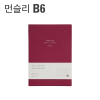 MONTHLY PLANNER 2019 B6
