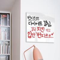 tc330-아크릴액자_치킨은먹자(중형)