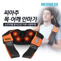 롤링 온열 지압마사지 오렌지 MVP-881