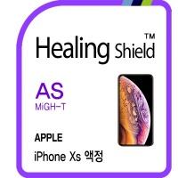 아이폰Xs 충격흡수(방탄) 보호필름 2매+후면필름 1매