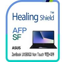 젠북 UX580GD 논터치 올레포빅 액정+외부3종필름 세트