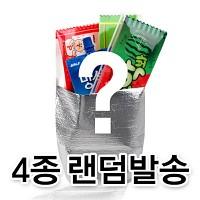 [무료배송] 반8 아이스크림 파우치 4개세트(랜덤) (필통파우치)