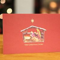 위대한 탄생 2 (크리스마스카드)
