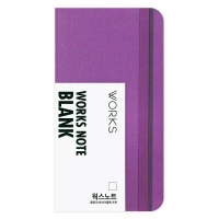 [무료 이니셜각인]웍스 노트 블랭크 09 바이올렛 포켓