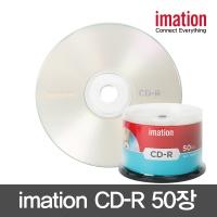 이메이션 CD-R 공디스크 케이크 50p