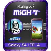 [힐링쉴드] 갤럭시S4 LTE-A E330S 마이티 안티쇼크 충격흡수(방탄)보호필름 2매(HS140120)